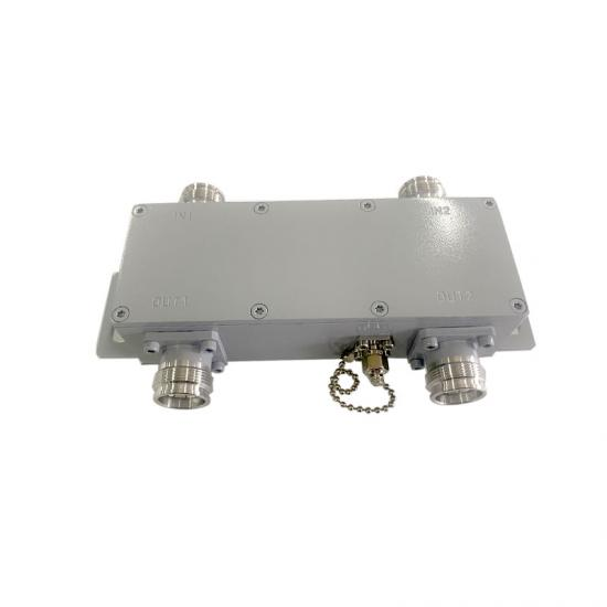 600-2700MHz 2 In 2 Out Hybrid Coupler
